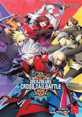 【傳說企業社】PCGAME-BlazBlue:Cross Tag Battle 蒼翼默示錄(英文版)