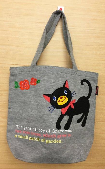 ^燕子部屋 ^可愛黑貓灰色棉布 手提袋
