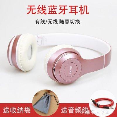 無線藍芽耳機 美圖M8三星VIVO華為NOVA朵唯OPPO 手機通用線控帶麥
