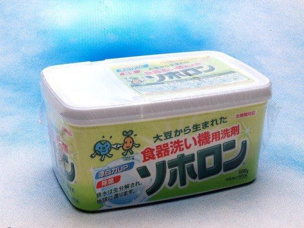 三合一日本洗碗精專用洗碗粉2盒