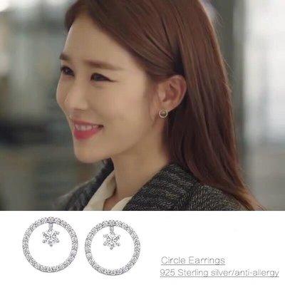 韓 氣質 韓劇 觸及真心 吳允書 劉寅娜 同款 水鑽 圓形 造型 垂墜式 S925抗敏感 耳環