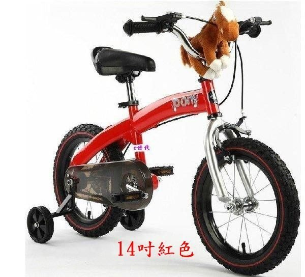 e世代14吋PONY兒童腳踏車加裝擋泥板Royalbaby  BIKE輔助輪兒童車/優貝兒童自行車充氣輪胎hipkids