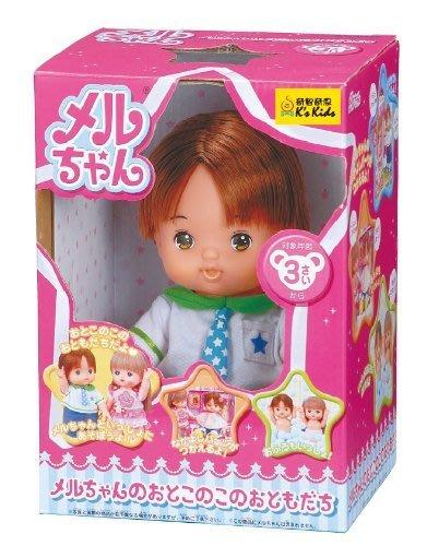 4165本通 板橋店 小美樂娃娃系列 MellChan咪露男孩朋友