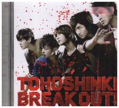 新尚3館/ TOHOSHINKI BREAK OUT CD+DVD 二手品-03010028