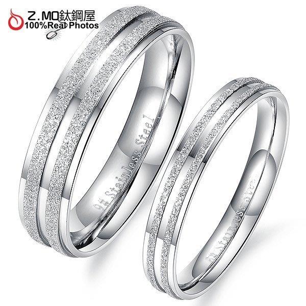 情侶對戒指 Z.MO鈦鋼屋 情侶戒指 砂面戒指 白鋼戒指 砂面對戒 線條戒指 個性款 刻字【BKY445】單個價