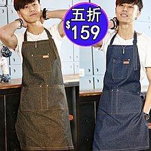 日韓服飾=牛仔布無袖圍裙咖啡店師可愛純棉帆布廚房男女韓版時尚工作服定制=牛仔圍裙烘焙美甲咖啡館西餐廳