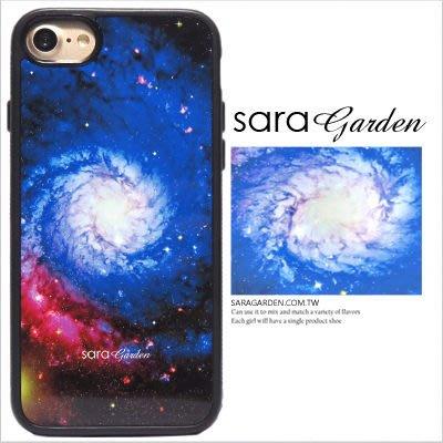 客製化 手機殼 iPhone 7【多型號製作】防摔殼 銀河雲彩 光盾 L1201049