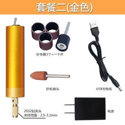 『9527五金』USB迷你小電磨微型手電鑽打磨切割拋光機文玩工具玉石鑽孔雕刻字筆套餐二