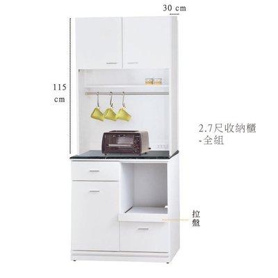【DH】商品貨號H264-4商品名稱 ...