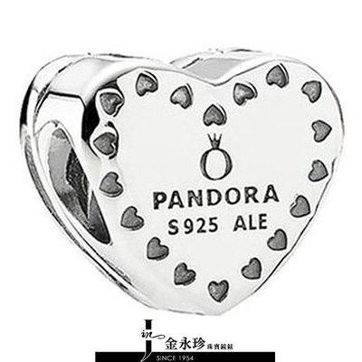 【金永珍珠寶鐘錶】實體店面*PANDORA潘朵拉 保證原廠真品 經典超熱賣款 愛心K戒盒*