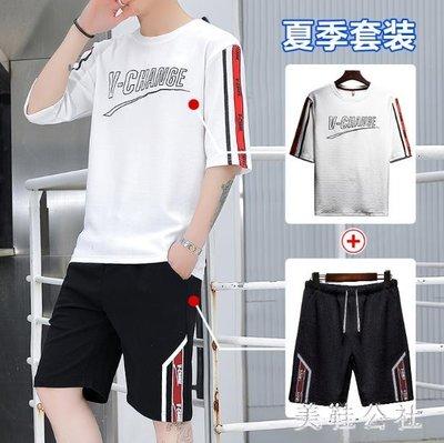 中大尺碼男士運動套裝短袖t恤休閒套裝夏季韓版學生白色半袖圓領T恤 DJ9769