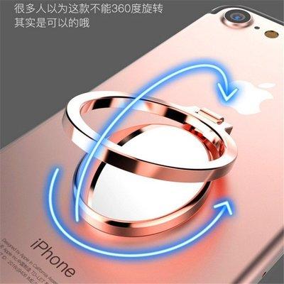 【手機殼專賣店】蘋果X小米OPPO華為手機平板360度旋轉金屬指環支架鏡面可磁吸背貼