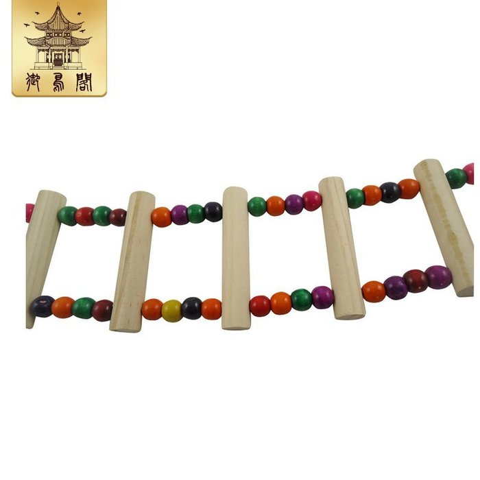 免運-木梯子 鳥玩具 鸚鵡用品攀爬梯云梯啃咬玩具鳥籠站架站杠木珠爬梯