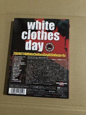 *還有唱片二館*WHITE CLOTHES DAY  全新   B0139(下標幫結)