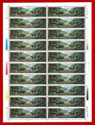 1995-11中泰建交20周年版張全新上品原膠、無對折(張號與實品可能不同)