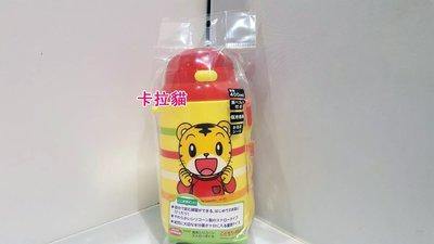 台南卡拉貓專賣店 日本帶回 卡通 可愛巧虎島 巧虎 造型 水壺 400ml 02041 可明天到