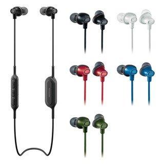 【阿嚕咪電器行】panasonic 運動休閒風格藍牙耳機 RP-NJ310B