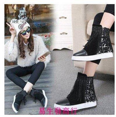 【易生發商行】雪莎兒冬季流蘇靴休閑內增高加絨棉短靴中跟真皮女鞋韓版靴F6360