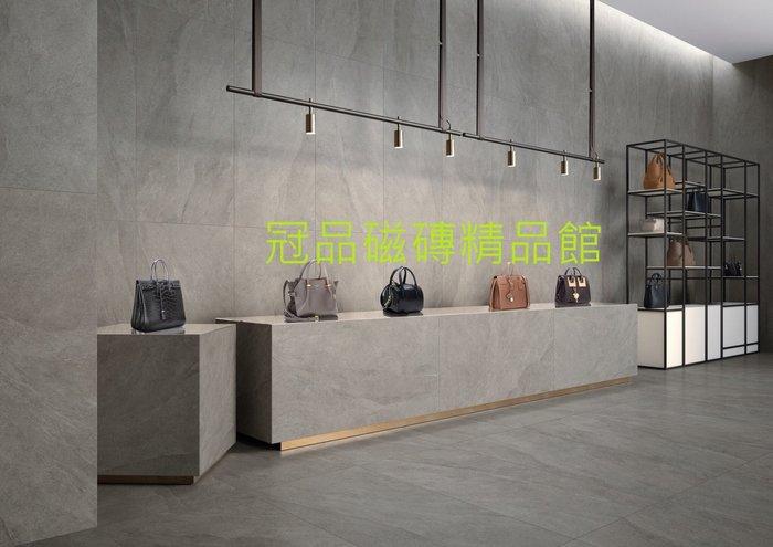 ◎冠品磁磚精品館◎義大利進口精品 自然面石紋石英磚(共三色) – 60X120CM