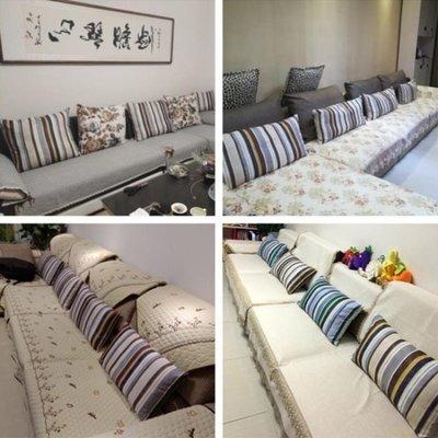 長方形靠枕靠墊套不含芯客廳沙發抱枕腰枕大靠背大號床頭定做家用