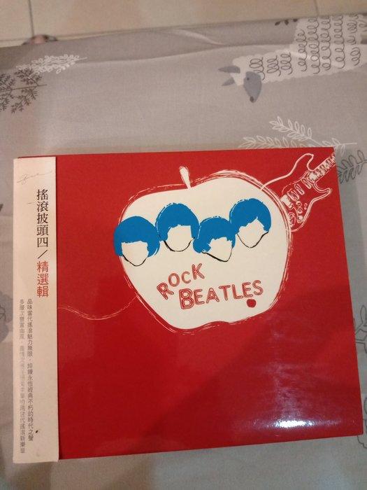 ROCK BEATLES ( 2CD ) -搖滾披頭四 精選輯 ( 2CD )  含側標  99.99新
