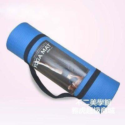 瑜伽墊 防滑加寬加厚12mm 15mm NBR環保瑜珈墊健身墊Lc_720
