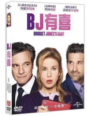 阿銓@64132 DVD 芮妮齊薇格 柯林佛斯【BJ單身日記3】之【BJ有喜】全賣場台灣地區正版片【歐美愛情】