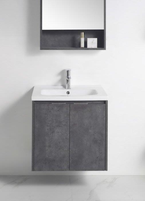 《E&J網》MooE V5-60MG  防水發泡板 浴櫃 + 臉盆 60cm 雙開門櫃 (深灰設計) 詢問另有優惠