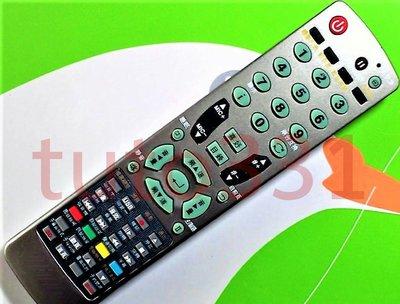 【免設定】HERAN液晶電視遙控器 R-5013F R-5021F R-5711D R-5717CH