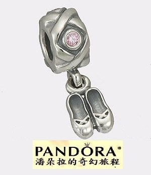 潘多拉我最便宜 {潘朵拉的奇幻旅程} Ballet Shoes Dangle 790520PCZ