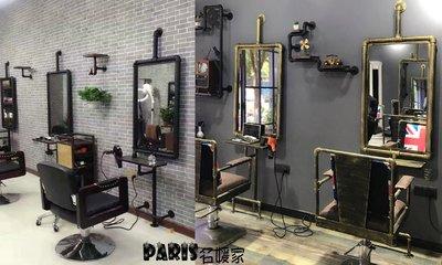 O 超時尚礦工 復古科技工業系 超質感個性風 美髮鏡 美 容 鏡 化妝鏡 穿衣鏡 全身鏡