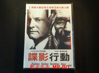 [DVD] - 諜影行動 Tinker Tailor Soldier Spy ( 迪昇正版 )