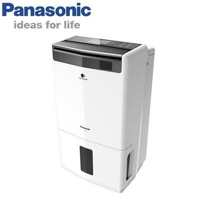 Panasonic國際牌 10L 1級ECONAVI PM2.5顯示 清淨除濕機 F-Y20JH【公司貨保固