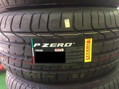 +超鑫輪胎鋁圈+ PIRELLI 倍耐力 P-ZERO 235/40-18 另有 F1A3 NT860