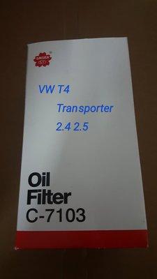 VW  T4  Transporter 2.4 2.5 機油濾芯 柴油車 汽油款
