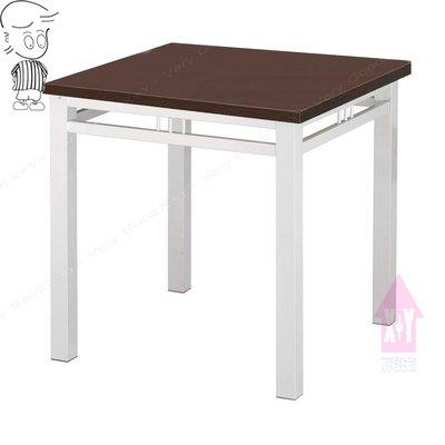 【X+Y時尚精品傢俱】現代餐桌椅系列-艾成 2.5*2.5尺餐桌(602烤銀腳/木心板).適合居家營業用.摩登家具