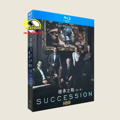 BD藍光美劇1080P Succession繼承之戰/傳承帝國 第一季 完整版