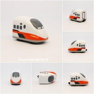 【喵喵模型坊】TOUCH RAIL 鐵支路 Q版 台灣高鐵迴力車 ( QV004)