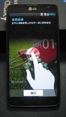 【東昇電腦】LG G Pro Lite D686 5.5吋 800萬畫素