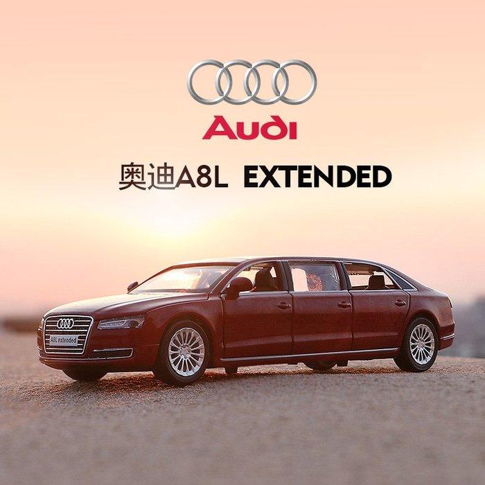 ╭。BoBo媽咪。╮彩珀模型 1:32 奧迪 轎跑車 Audi A8 A8L 加長版 六開門 聲光回力車 -現貨禮盒黑色