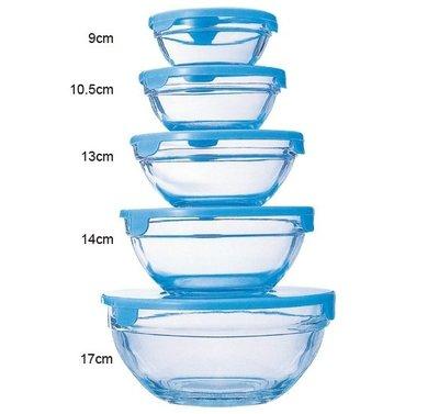 五入玻璃保溫碗組 DECO精選玻璃/陶瓷篇 3283