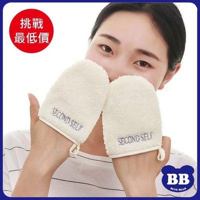 ✤挑戰最低價✤Second Self超纖維卸妝巾 擦臉式超細纖維柔洗臉巾