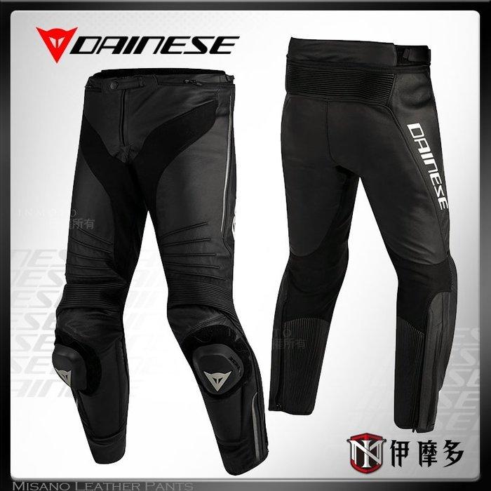 伊摩多※義大利 DAiNESE 防摔褲 皮褲 Misano Perforated Leather Pants。黑黑灰