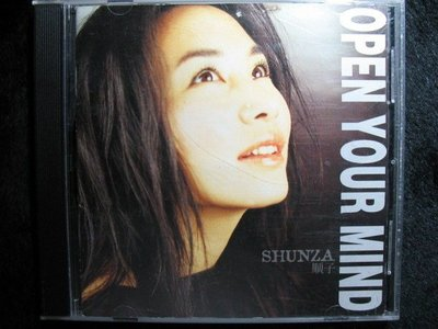 順子 SHUNZA - OPEN YOUR MIND - 1999年滾石雙CD版 - 保存佳 - 251元起標 M607