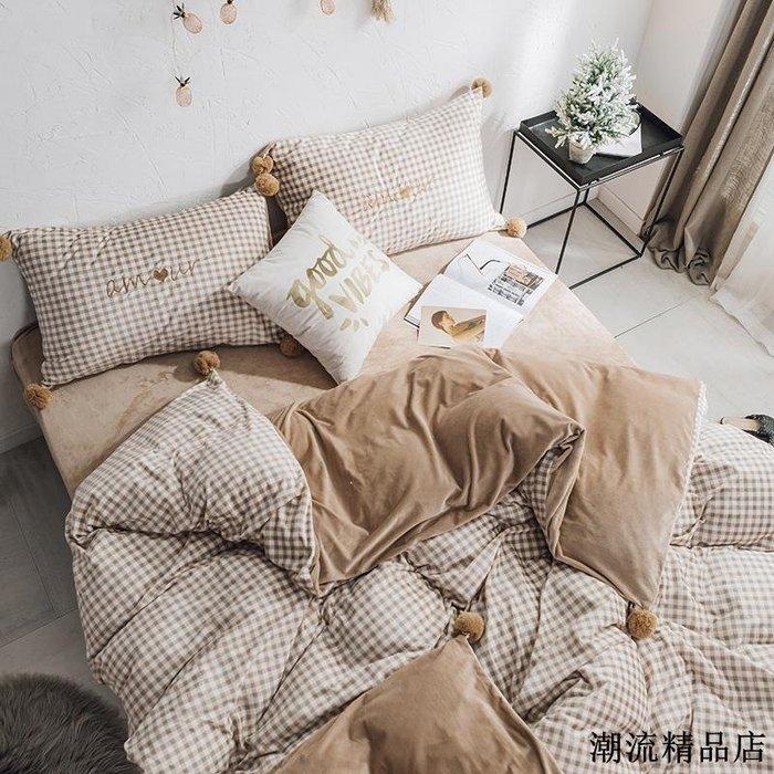 北歐冬季加厚保暖寶寶絨四件套珊瑚絨水晶絨床單被套席夢思床笠