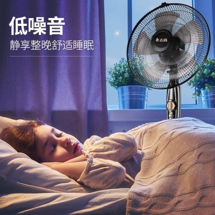 電風扇家用學生落地機械立式風扇宿舍靜音搖頭工業台式電風扇FA