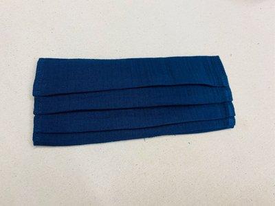 深藍素色 手作 口罩套 布口罩套 😷 二重紗口罩套成品 口罩保潔套 口罩保護套