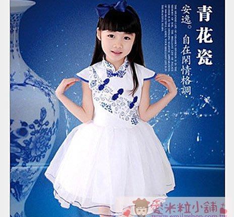 青花瓷旗袍兒童小禮服 中國風洋裝 ☆愛米粒☆ 紅花瓷旗袍 95-130CM