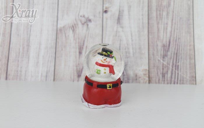 【X059325】聖誕褲型水晶球,水球/雪球/水晶球/擺飾/公仔/聖誕水晶球/交換禮物/禮品/X射線