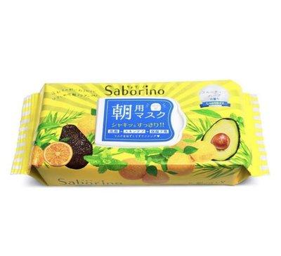 【BCL SABORINO】SABORINO 早安面膜(32枚入)